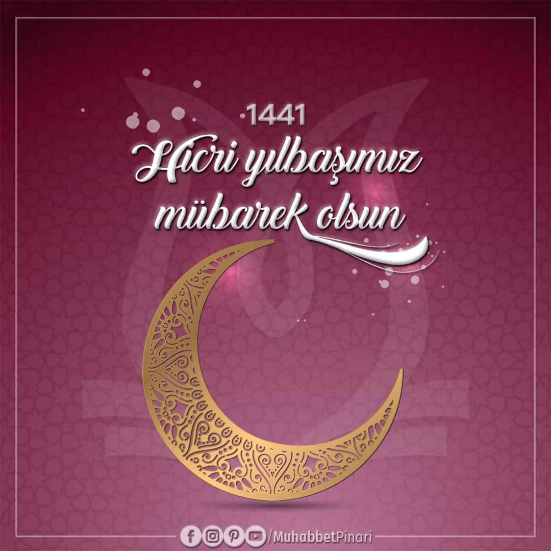 Hicri Yılbaşı Kutlama Kartları